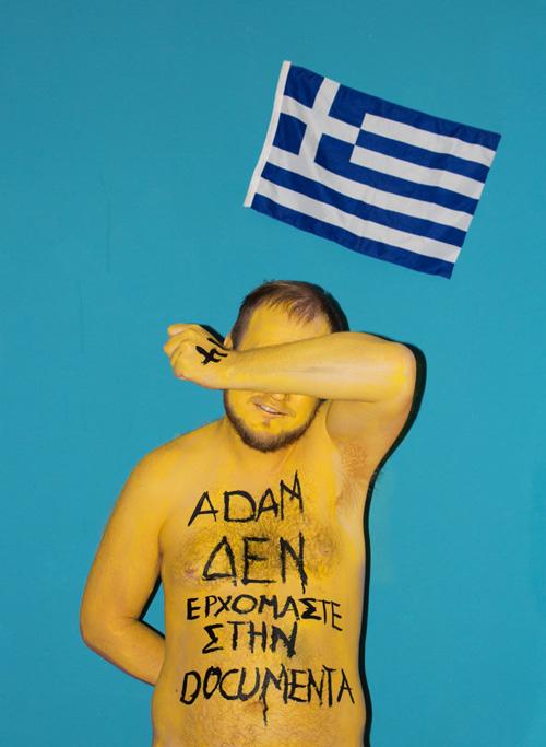Adam_griechisch5